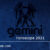 Gemini Horoscope 2021