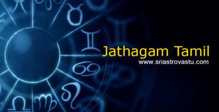 Jathagam Tamil