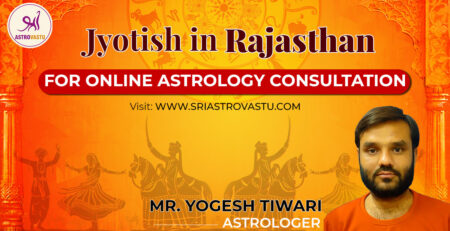 best jyotish, astrologer in rajasthan
